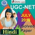 Free! e-Solved Paper UGC-NET July-2018 Hindi