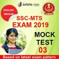 SSC MTS Paper-I Mock Test 3 In English