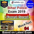 Bihar Police Exam 2019 Forest Guard Mock Test 04