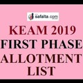 KEAM 2019 FIRST PHASE ALLOTMENT LIST