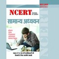 NCERT COMBINED DESCRIPTIVE GUIDE (H)