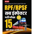 RPF-RPSF Sub Inspector Practice Set-Hindi