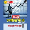 SBI PO Solved and Model Paper 2018 (H)