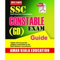 SSC Constable (GD) Guide and Practice Book