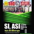 SSC Delhi Police CAPFs, SI, ASI Guide & Practice Book -(H)