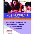 UP B.Ed Mock Test Series Hindi - 2018