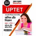UP-TET