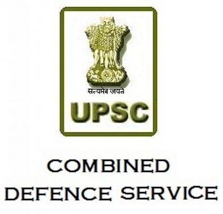 UPSC CDS Logo