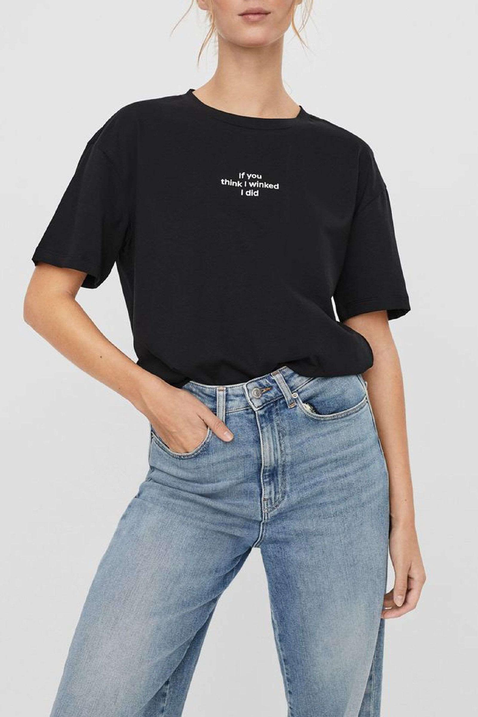 VERO MODA Women's T-Shirt VERO MODA | T-Shirt | 10243932Print-OF YOU THINK I WINKED
