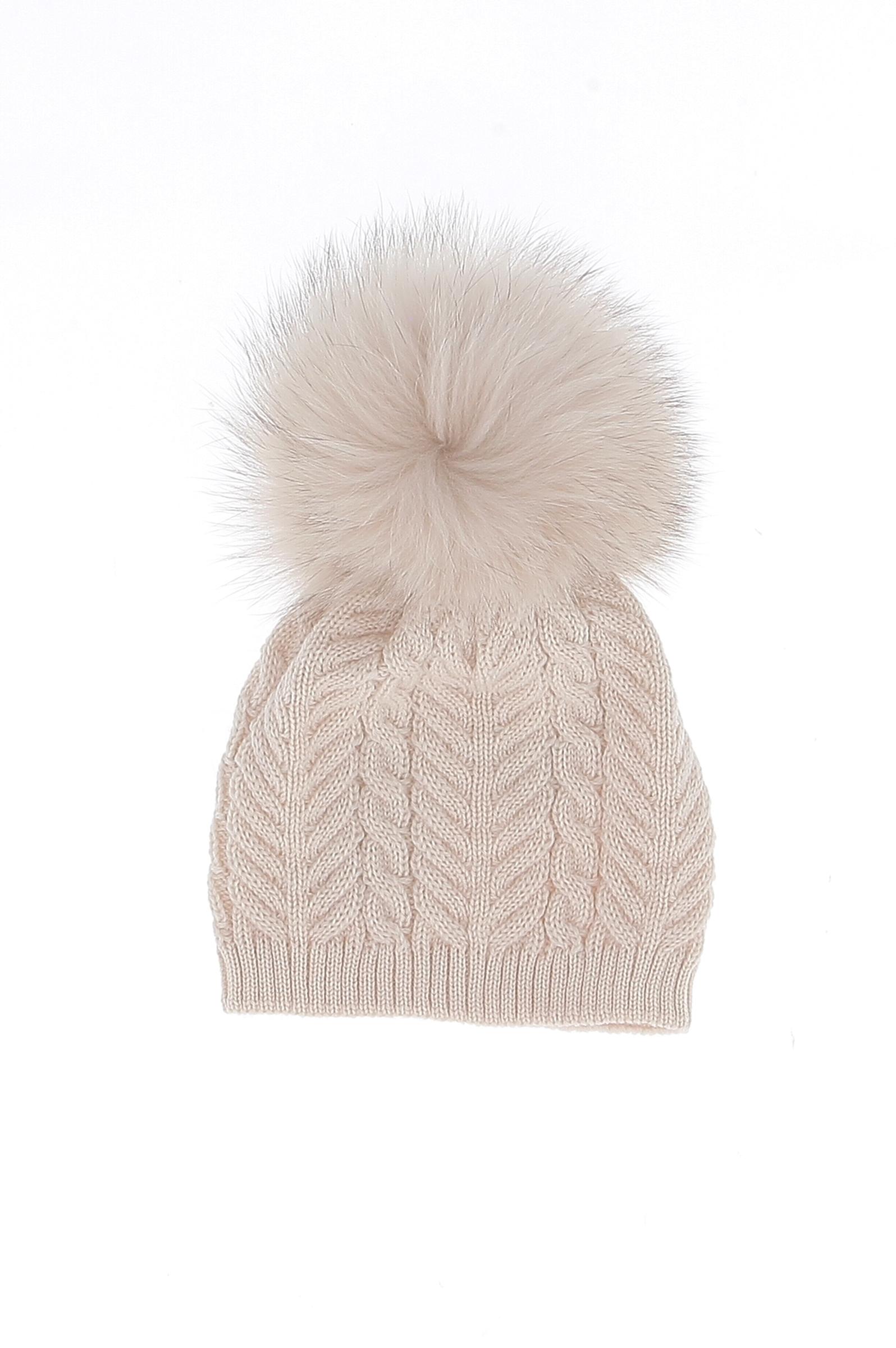 Cappello lana MARLU | Cappellino baby | IP6971C33