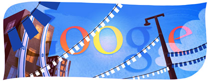 Yom Ha'atzmaut Google Logo