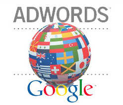 AdWords International Logo