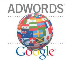 AdWords International Logo
