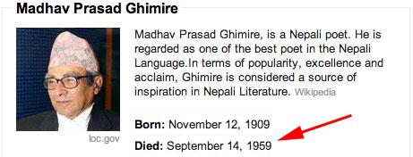 Madhav Prasad Ghimire Google Dead