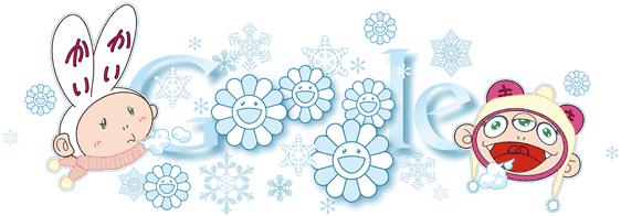 Google Winter Logo 2011