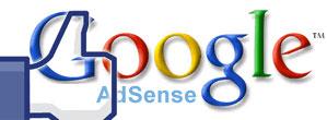 Facebook Like Button Google AdSense Income