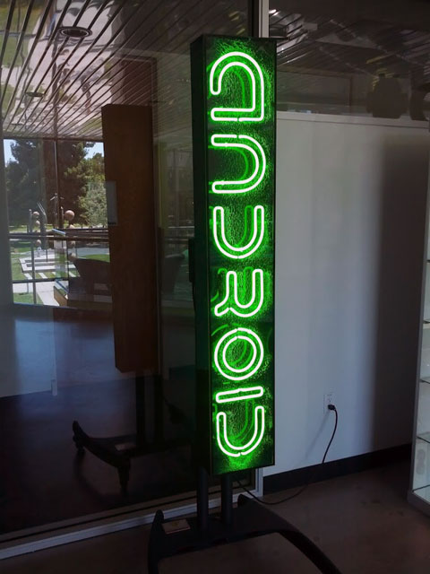 Android Neon Sign