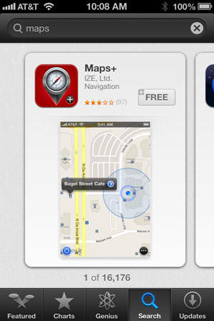 App Search One Result