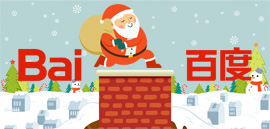 Baidu Christmas Day Logo