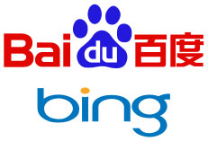Bing & Baidu Partnership