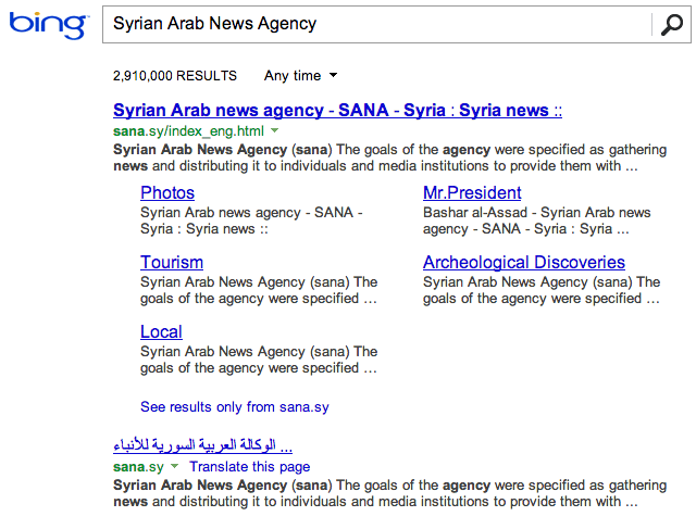 The Syrian Arab News Agency in Bing