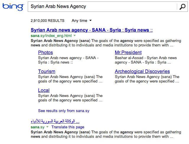 The Syrian Arab News Agency in Bing