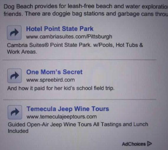 Google AdSense Blue Arrows