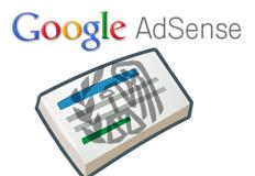 Google AdSense IRS