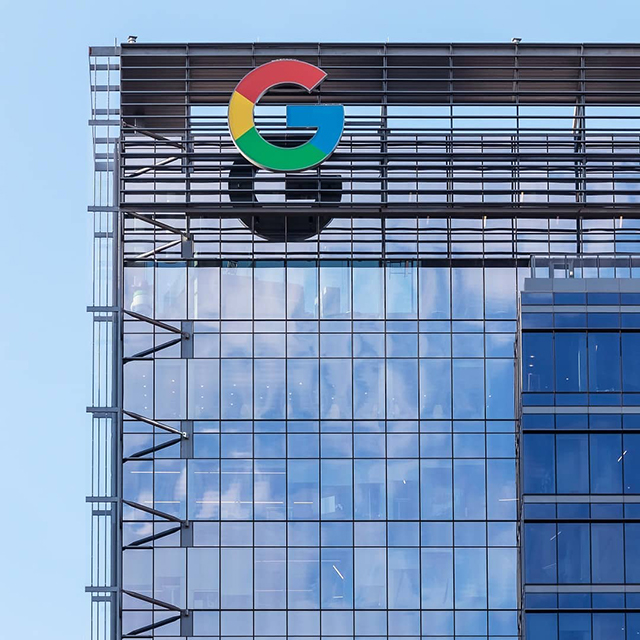Google Austin Building & The Super G Logo