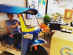 Google Indoor Auto Rickshaw