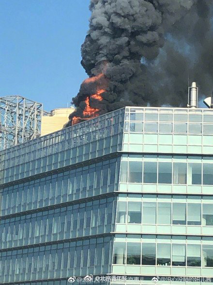Google China Beijing Office Fire