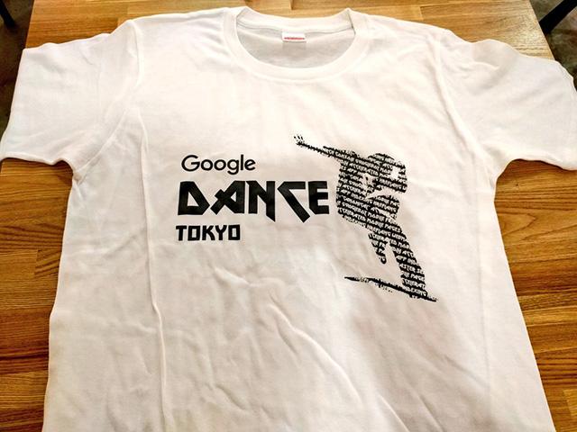 Google Dance Tokyo T-Shirt