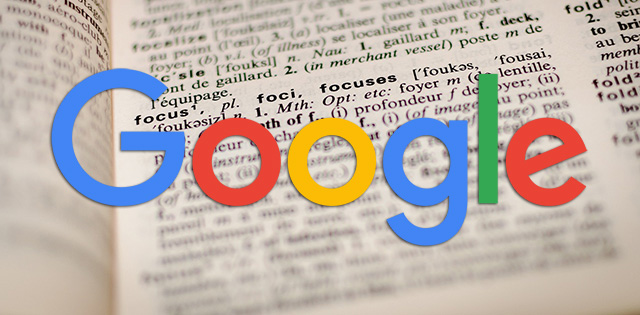 Google Site Command Search May Return Definitions & Knowledge Panels
