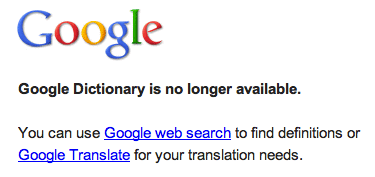 Google Dictionary Closed