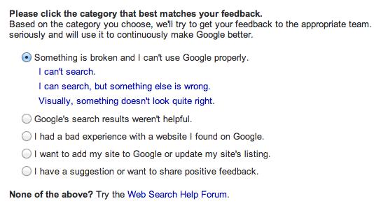 Google Feedback Form