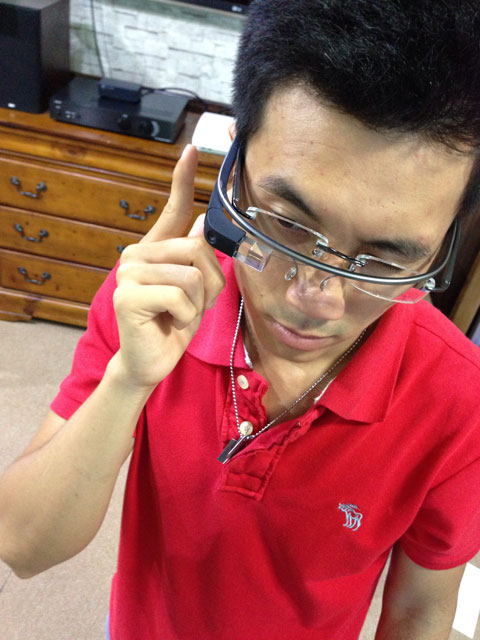 Google Glass On Glass