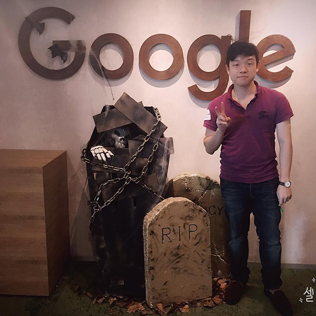 Google Halloween Decorations