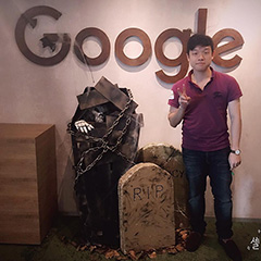 The Google Halloween Decorations Are Up