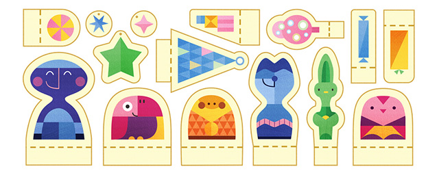 Google Holiday Logo - Day One - Tis The Season