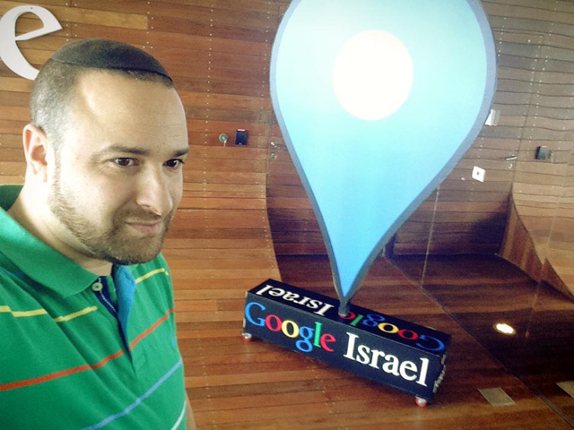 Google Israel Map Pin Life Size In Blue