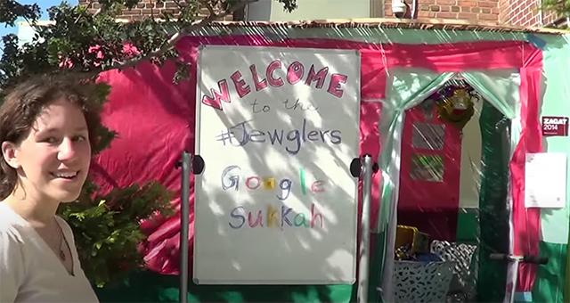 Old Google Sukkah