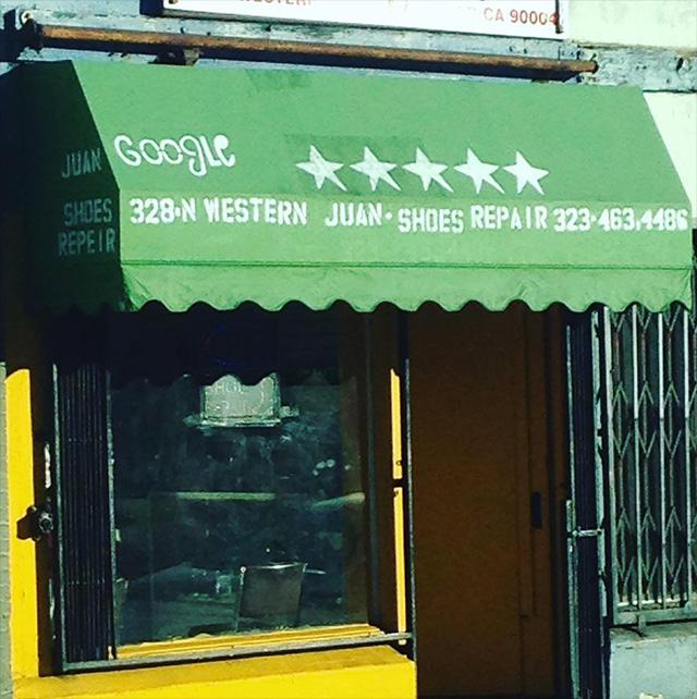 Juan Google Shoe Repair