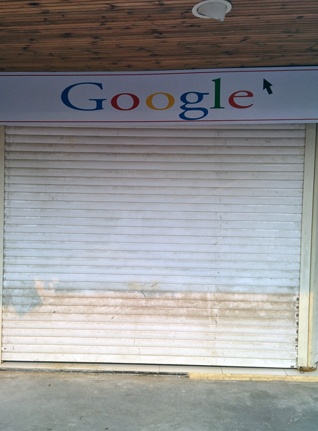 Google's Kusadasi, Turkey Office