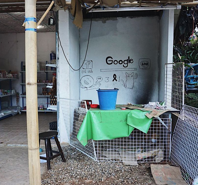 Google Office In Slums