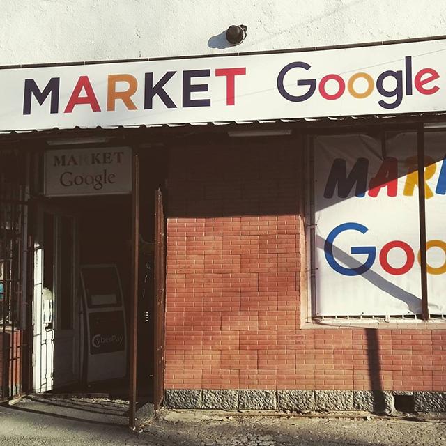 Google Market Store