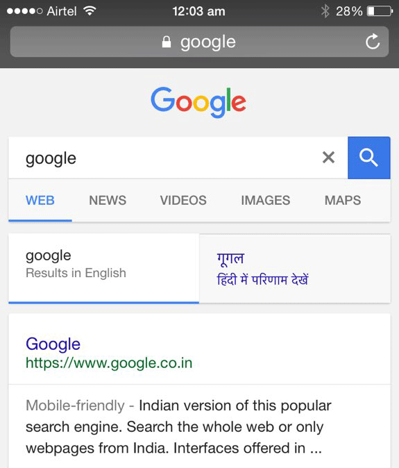 Google Testing Split View Language Interface
