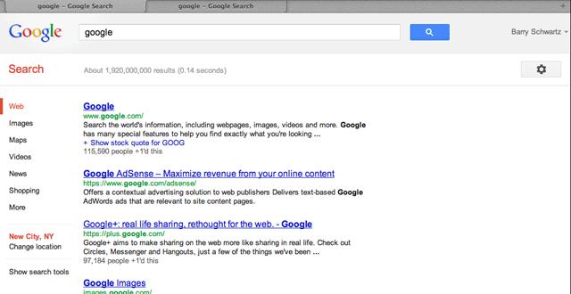 Google Black Bar Off