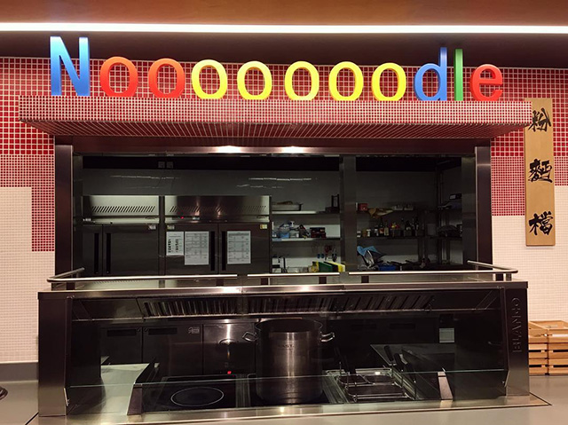 The Google Nooooooodle Cafe