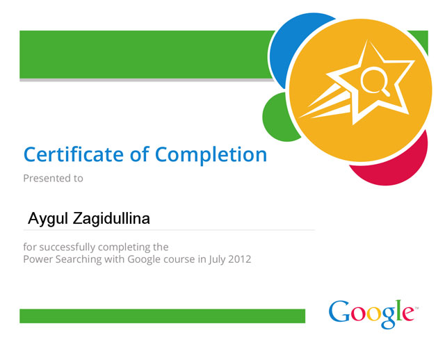 Google Power Searching Certificate