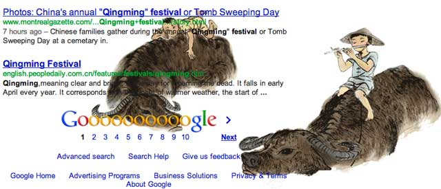 Google Qingming Festival